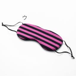 ニットボーダー アイマスク ウ:ピンク