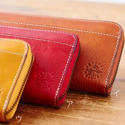 Dakota(ダコタ)/フォンス 牛革 L字長財布 C-16 3色からお選びいただけます。