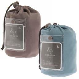 &P スーツケース/キャリーケースカバー (イ)グレー(無地)、(ウ)ブルー(無地)/収納袋
