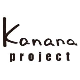 カナナプロジェクト LUカナナモノグラム|リュック(大) 旅の達人・竹内海南江さんと、バッグメーカーのエースが共同開発するバッグブランド。