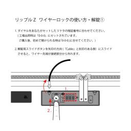 M / mika ninagawa(エム/ミカ ニナガワ)×ace.(エース)|35L スーツケース ワイヤーロックの使い方-3
