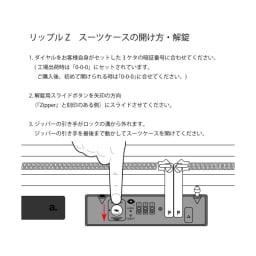 M / mika ninagawa(エム/ミカ ニナガワ)×ace.(エース)|35L スーツケース スーツケースの開け方