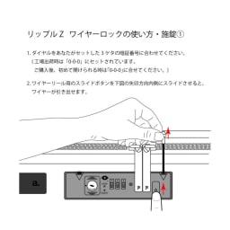 M / mika ninagawa(エム/ミカ ニナガワ)×ace.(エース)|35L スーツケース ワイヤーロックの使い方