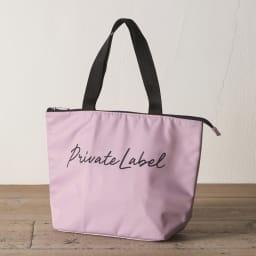 Private Label(プライベートレーベル)/エスミー 保冷機能搭載トートバッグ (エ)ライラック