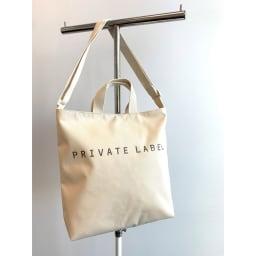 Private Label(プライベートレーベル)/ケリー ショルダートート (イ)アイボリー