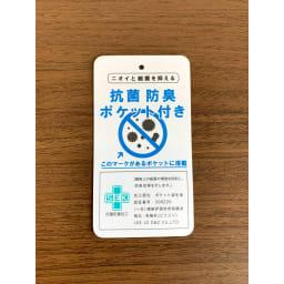 WORLD TRAVELER(ワールドトラベラー)/ヴェガ ウエストポーチ 抗菌防臭ポケット付タグ