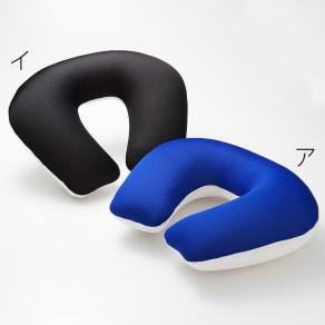 ネックピロー≪吸水速乾素材クールマックス(R)ファブリック使用・空気で膨らむ枕≫ 写真