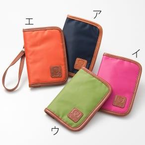LOGOシリーズ/パスポートカバー(スキミング防止機能付き) 写真