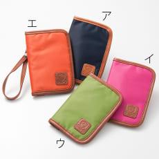 LOGOシリーズ/パスポートカバー(スキミング防止機能付き)