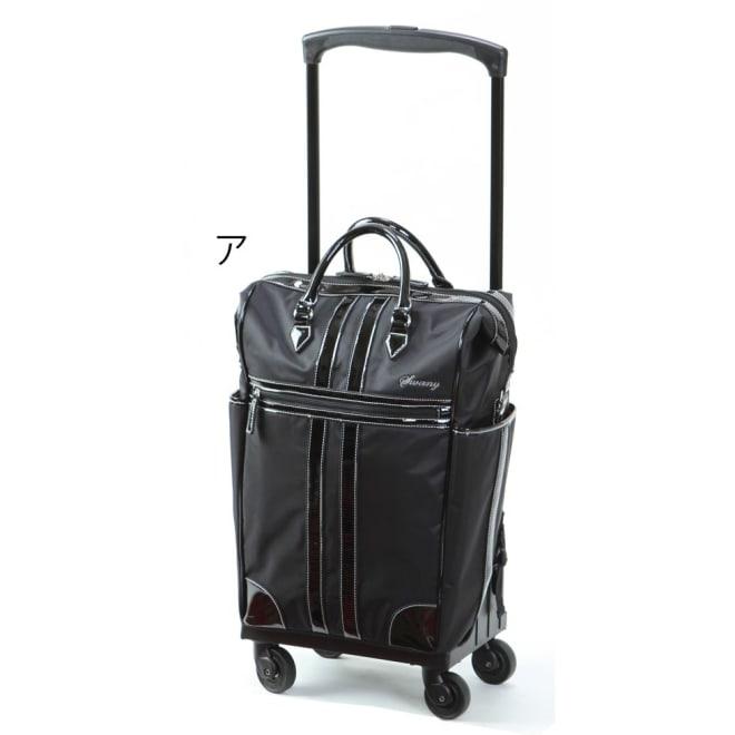 支えるバッグ ルーマ 座面付 約21L 3.1kg[スワニー] (ア)ブラック×ブラック