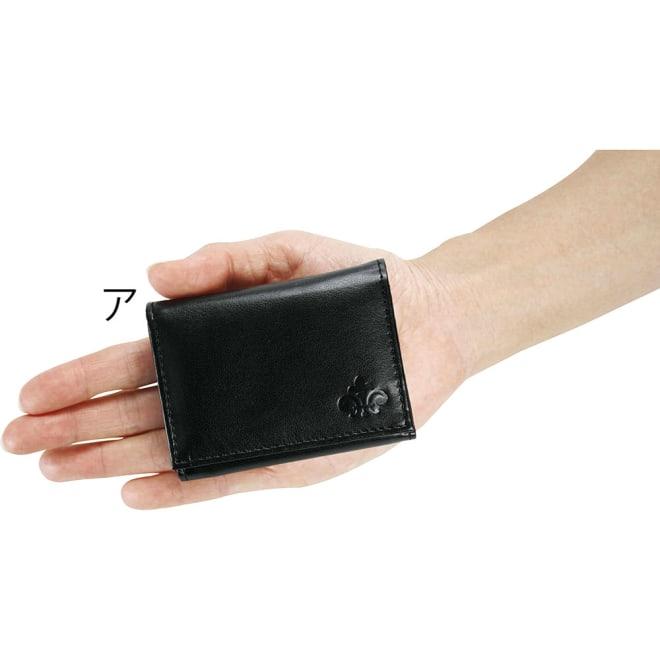 COGIT(コジット)/コンパクト手のり財布
