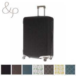 &P スーツケース/キャリーケースカバー (ア)ブラック(無地)/全7柄 ※スーツケースは付属しません。装着例です。