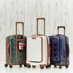 Stratic(ストラティック)/ 「Leather&More(レザー&モア)」フロントオープンスーツケース ドリンクホルダー付き 機内持込 4輪 33L 3.30kg キャリーケース・スーツケース 左から:(イ)ダークグリーン、(ウ)ミルク、(ア)ネイビーブルー