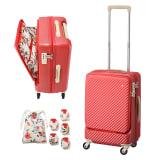 ACE HaNT(ハント) フロントポケット付スーツケース 写真
