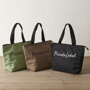 Private Label(プライベートレーベル)/エスミー 保冷機能搭載トートバッグ 写真
