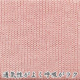 大判潤いシルクのおやすみマスク(ポーチ付き) 2枚セット (ア)ピンク