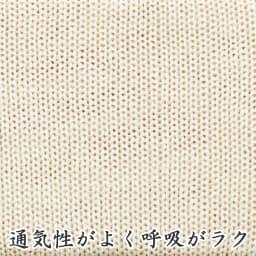 大判潤いシルクのおやすみマスク(ポーチ付き) 2枚セット (イ)キナリ