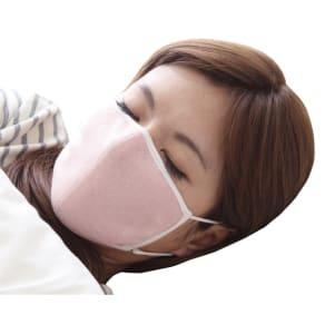 大判潤いシルクのおやすみマスク(ポーチ付き) 2枚セット 写真