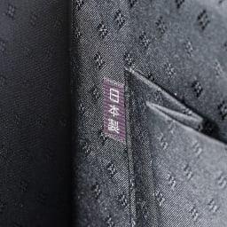 岩佐/コード刺繍 撥水フォーマルバッグ3点セット |結婚式・卒業式・入学式・法事・パーティー 日本製にこだわり、丁寧な仕立て