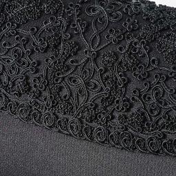 岩佐/コード刺繍 撥水フォーマルバッグ3点セット |結婚式・卒業式・入学式・法事・パーティー 美しい刺繍部分