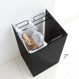 FRAMES&SONS(フレームズアンドサンズ)/kakusu(カクス)シリーズ レジ袋ダストボックス-2分別 レジ袋を引っ掛けるだけの手軽さ 2分別が可能ですが大きい袋(1袋)でもご使用頂けます