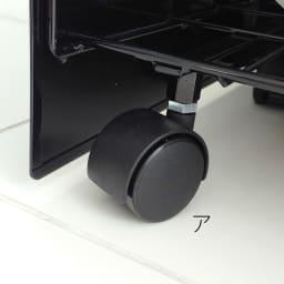 FRAMES&SONS(フレームズアンドサンズ)/kakusu(カクス)シリーズ レジ袋ダストボックス-2分別 ア:隠しキャスターで掃除の際の移動もらくらく。