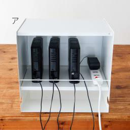 FRAMES&SONS(フレームズアンドサンズ)/kakusu ルーターボックス 背面部:すっきりと隠せます!マグネット式のコンセントタップが使えるのも嬉しい