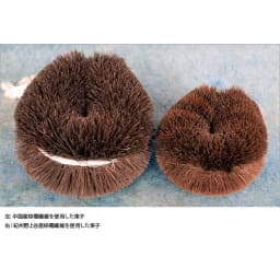 高田耕造商店/紀州野上谷産 コップにやさしいたわし木柄 比べると国産の方がより赤みが強くしっとりとした艶を持っています。
