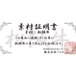 松坂レザー 二つ折れ革財布 素材証明書