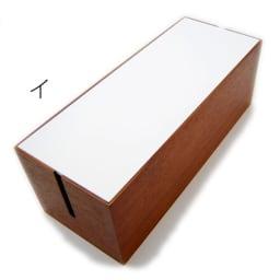 arenot(アーノット)/ORGAN CORD BOX ケーブルボックス イ:ダークブラウン×ホワイト