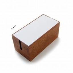 arenot/アーノット ORGAN CORD BOX mini/ケーブルボックスミニ イ:ダークブラウン×ホワイト