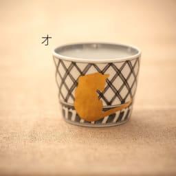 amabro(アマブロ)/CHOKU 有田焼そば猪口1個 オ:格子Back