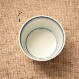 amabro(アマブロ)/CHOKU 有田焼そば猪口1個 蛸唐草、松竹梅
