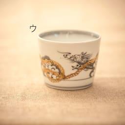 amabro(アマブロ)/CHOKU 有田焼そば猪口1個 ウ:雲竜