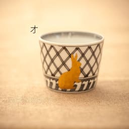 amabro(アマブロ)/CHOKU 有田焼そば猪口1個 オ:格子