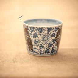 amabro(アマブロ)/CHOKU 有田焼そば猪口1個 イ:牡丹唐草Back