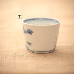 amabro(アマブロ)/CHOKU 有田焼そば猪口1個 エ:松竹梅Back