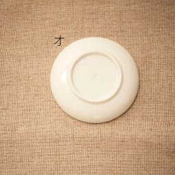 amabro(アマブロ)/MAME 有田焼豆皿1枚 オ:丸散赤丸Back