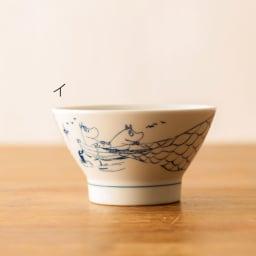 amabro(アマブロ)/MOOMIN×amabro SOMETSUKE 茶碗1個 イ:フィッシング