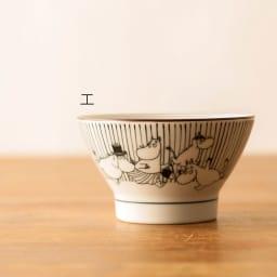 amabro(アマブロ)/MOOMIN×amabro SOMETSUKE 茶碗1個 エ:レイニング