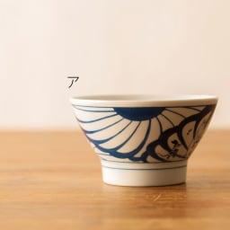 amabro(アマブロ)/MOOMIN×amabro SOMETSUKE 茶碗1個