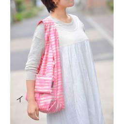 創業1866年槙田商店/傘生地を使ったポータブルバッグ(エコバッグ) ジャカード織 ドット&ボーダー柄 マチもたっぷり。大きめのレジ袋に合わせた大きさにしました