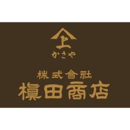 創業1866年槙田商店/傘生地を使ったポータブルバッグ(エコバッグ) ジャカード織 ドット&ボーダー柄 槙田商店 かさや ロゴ