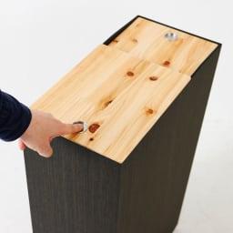 橋本達之助工芸/紀州檜天然木リビングダストボックス容量45L(2分別対応可能)|ゴミ箱 スライド扉は底面にストッパーが装備しているから行き過ぎることがありません。