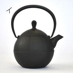 壱鋳堂/南部鉄器 Kurumi 胡桃 0.5L|ティーポット 急須 イ:ブラック
