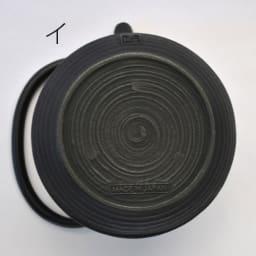 壱鋳堂/南部鉄器 Hakeme 刷毛目 0.4L|ティーポット 急須