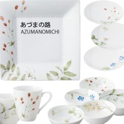 Noritake(ノリタケ)/あづまの路 15.5cmプレート 5枚セット(お皿・絵変り)|洋食器