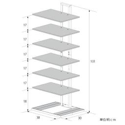 FRAMES&SONS(フレームズアンドサンズ)/(5段)Square(スクウェア)ブティックタワー 7段