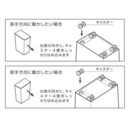 シンプル スリムダストボックス[kcud/クード]