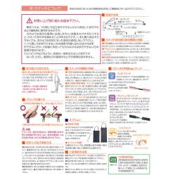 龍村美術織物×宮崎木材工業ステッキ サイズオーダー 杖・ステッキについて
